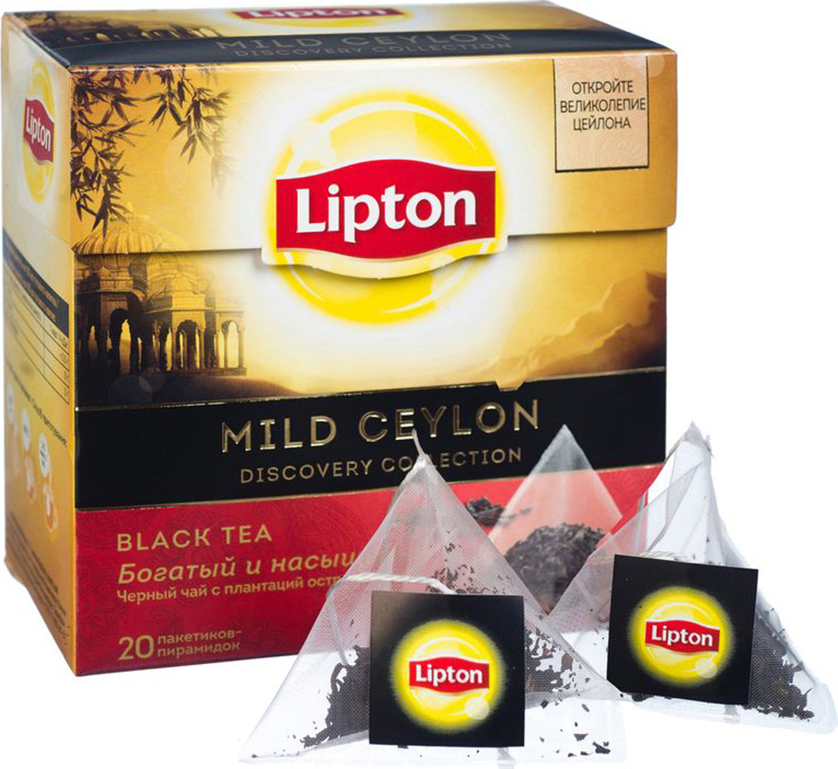 Lipton Черный чай Mild Ceylon 20 шт lipton черный чай heart of ceylon 100 шт