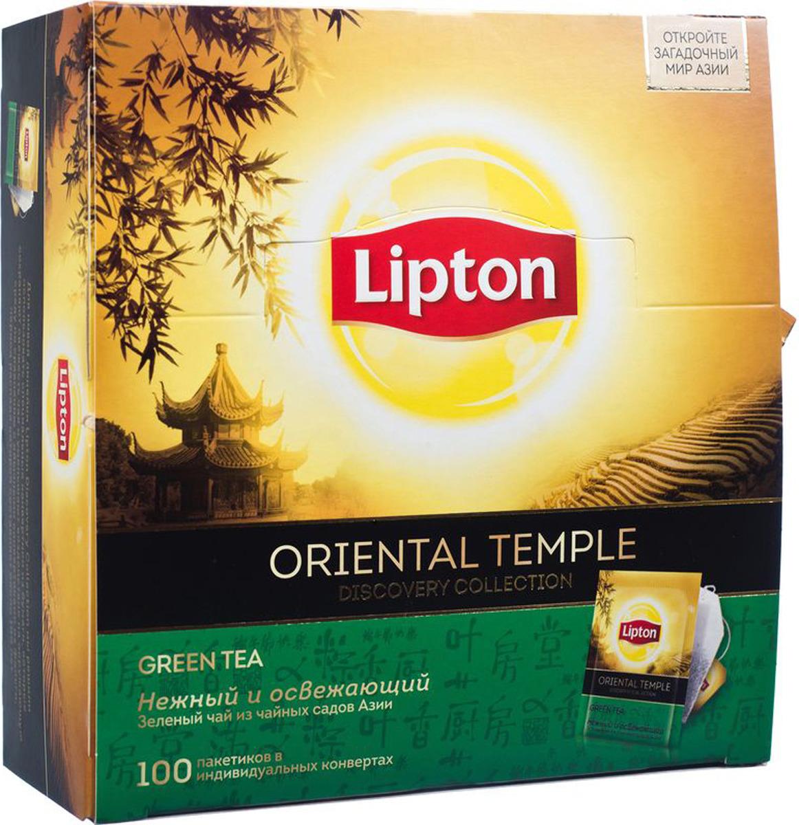 Lipton Зеленый чай Oriental Temple 100 шт чай lipton oriental temple зеленый байховый