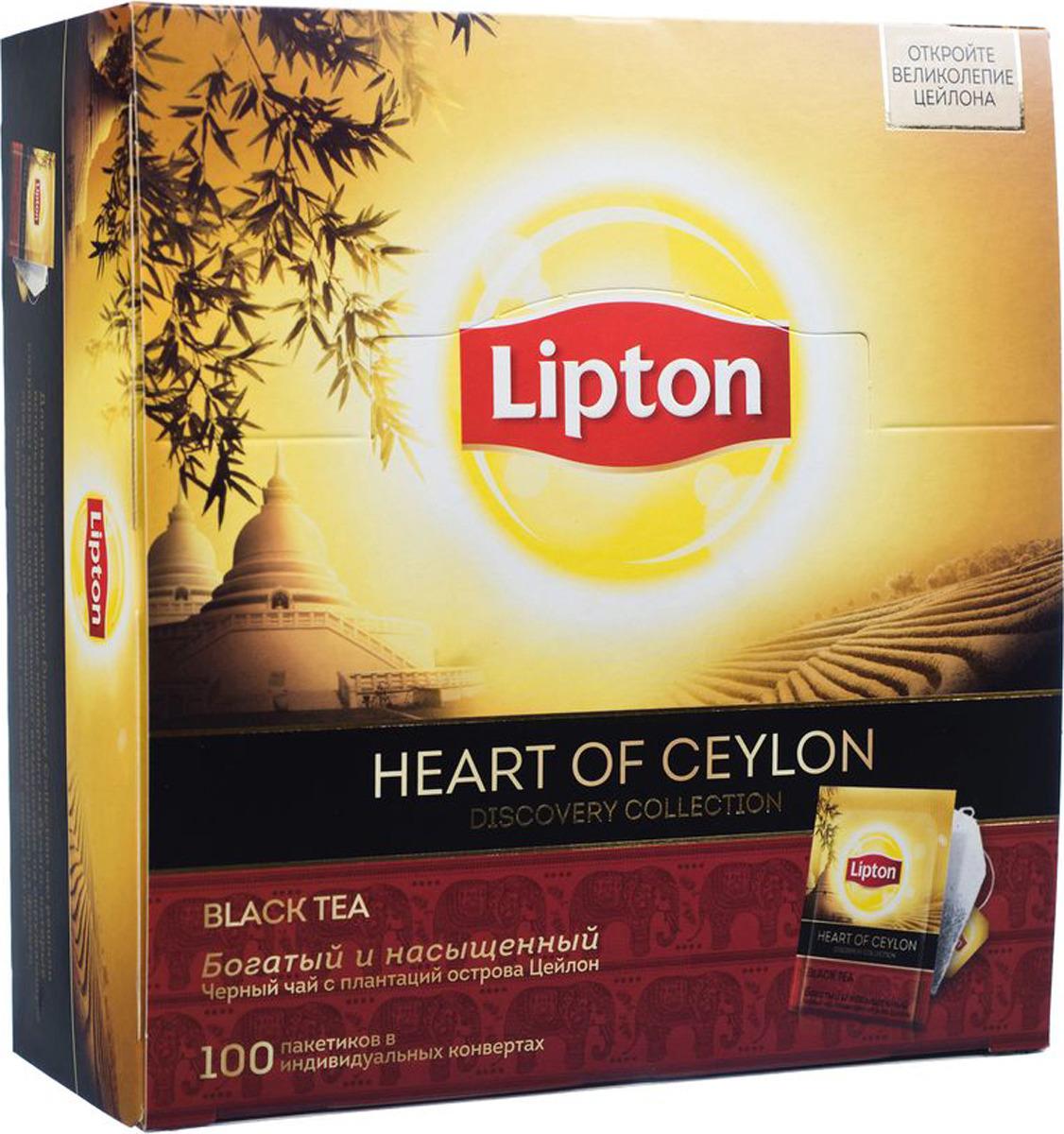 Lipton Черный чай Heart of ceylon 100 шт lipton черный чай heart of ceylon 100 шт