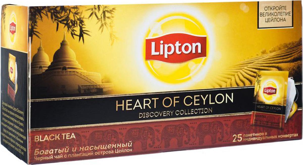 Lipton Черный чай Heart of ceylon 25 шт lipton черный чай heart of ceylon 100 шт