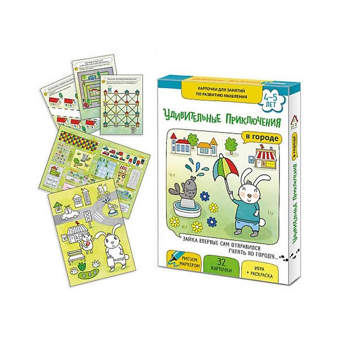 Обучающая игра Маленький гений Карточки Удивительные приключения в городе комплекты нательные для малышей жанэт комплект