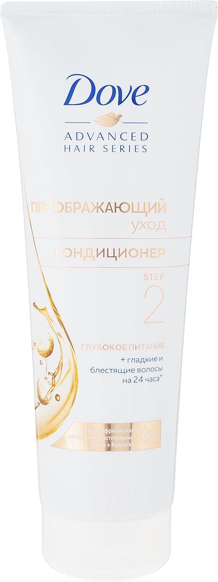 "Dove Advanced Hair Series Крем-ополаскиватель для волос ""Преображающий уход"", 250 мл"