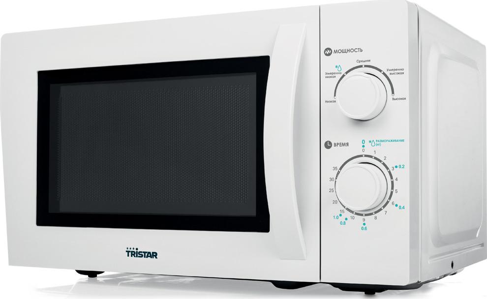 Микроволновая печь Tristar MW-3401, белый Tristar
