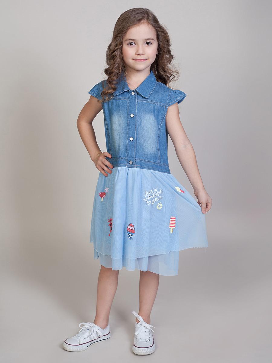 Платье Sweet Berry длинная юбка из джинсовой ткани