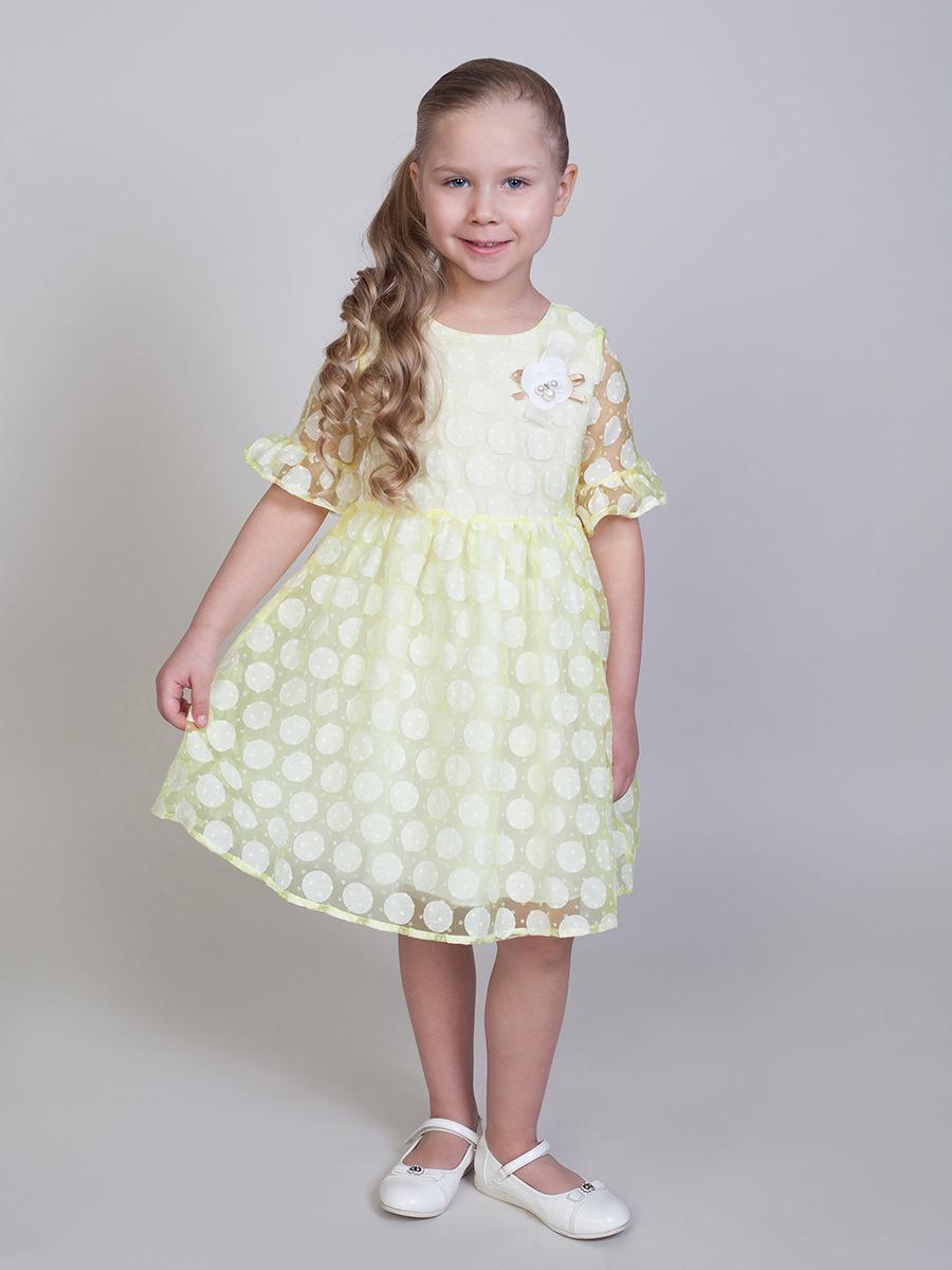 72c512e0df268 Sweet berry платье нарядное купить - цена на Inbio-Shop