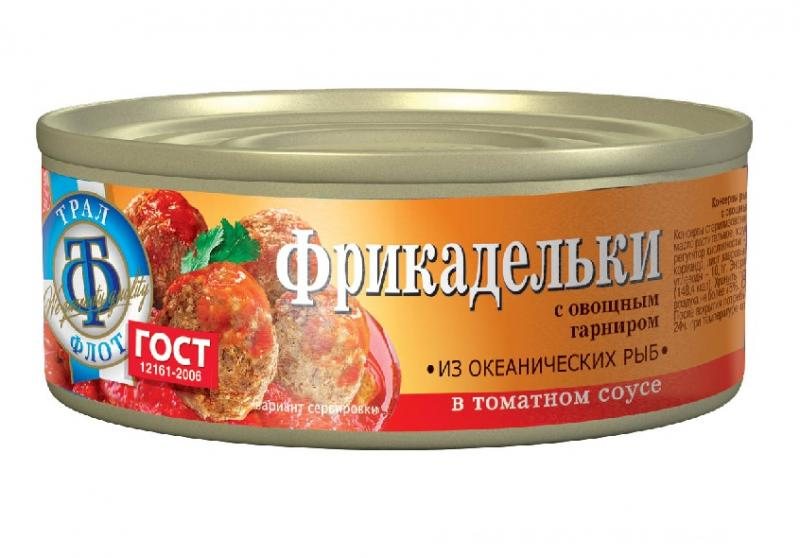 цена на Рыбные консервы ТраллФлот 6972, 230