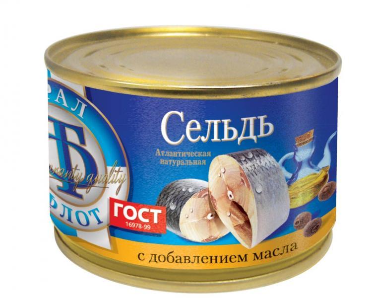 цена на Рыбные консервы ТраллФлот 6824, 240