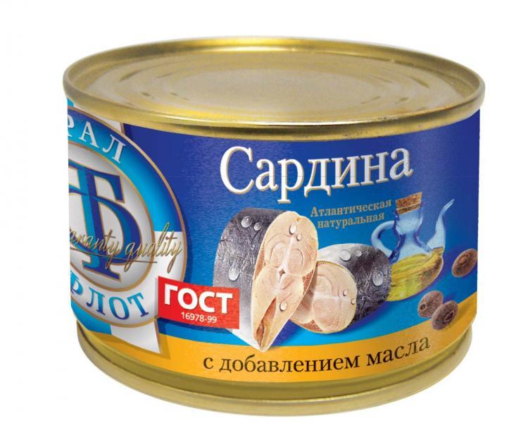 цена на Рыбные консервы ТраллФлот 6822, 240