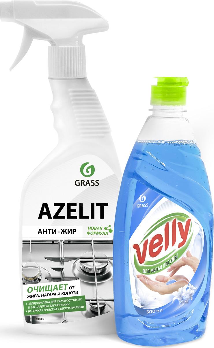 цена на Чистящее средство Grass Azelit, 600 мл + Средство для мытья посуды Grass Velly Нежные ручки, 500 мл