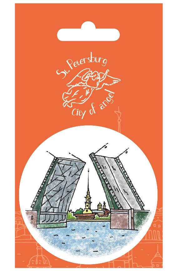 Зеркало карманное С Минимакс Дворцовый мост и Петропавловская крепость минимакс ежедневник на магните 7 5 18см дворцовый мост петропавловская крепость