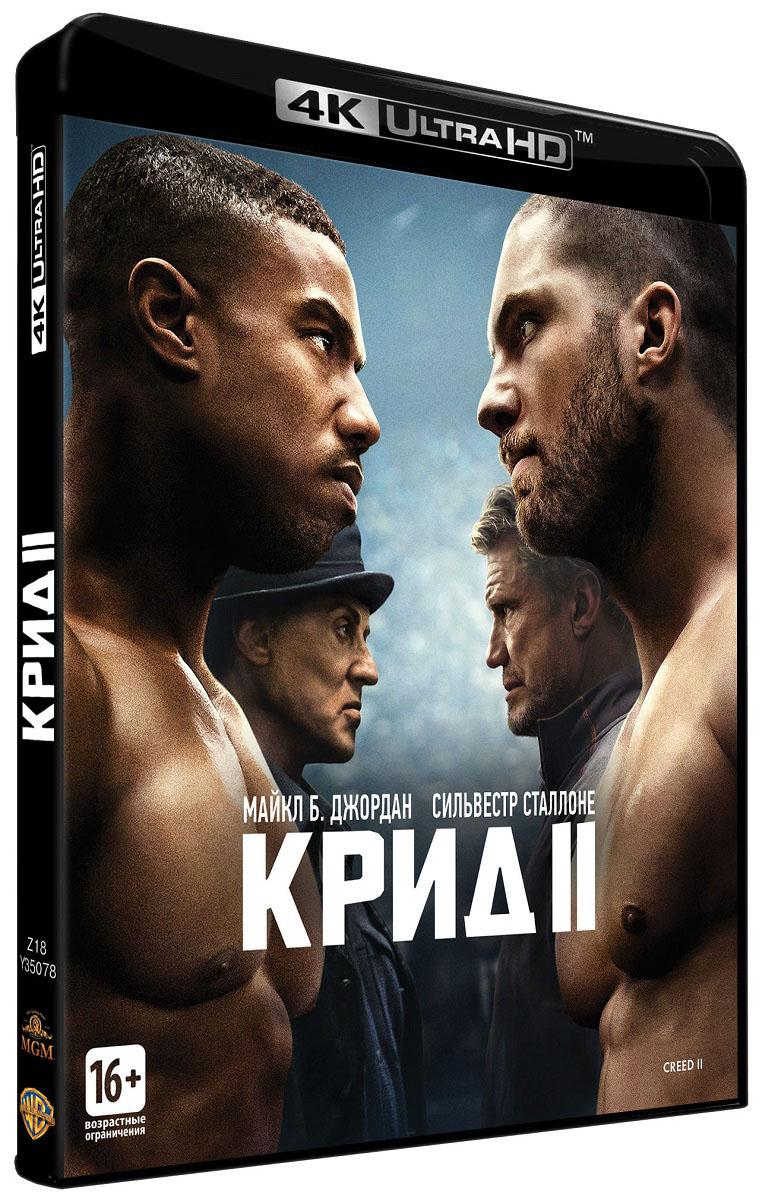 Крид 2 (4K UHD Blu-ray)