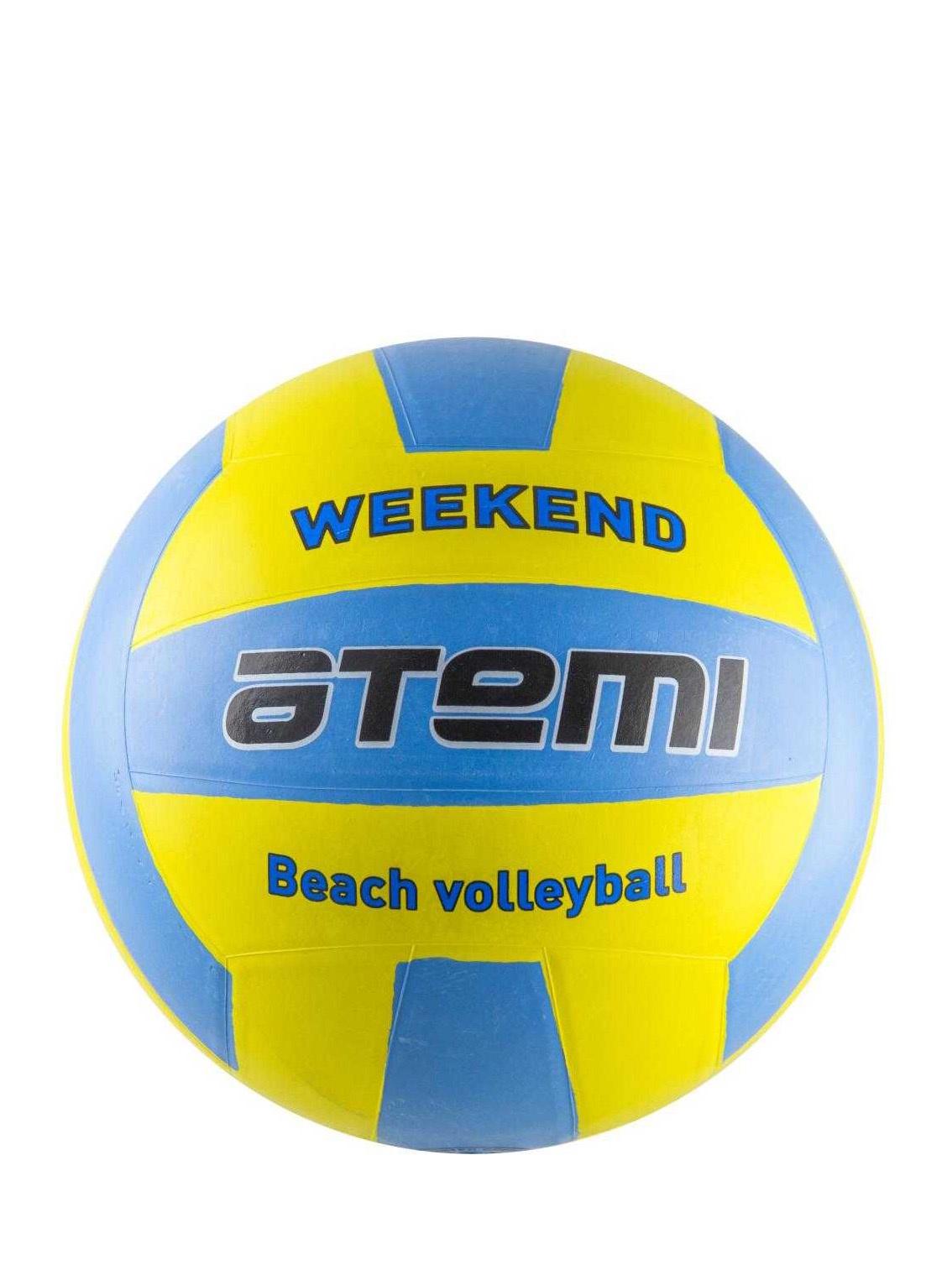 Мяч волейбольный Atemi WEEKEND, желтый, голубой