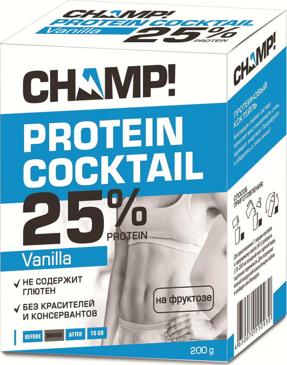Коктейль протеиновый Champ!, ванильный, 5 шт х 40 г