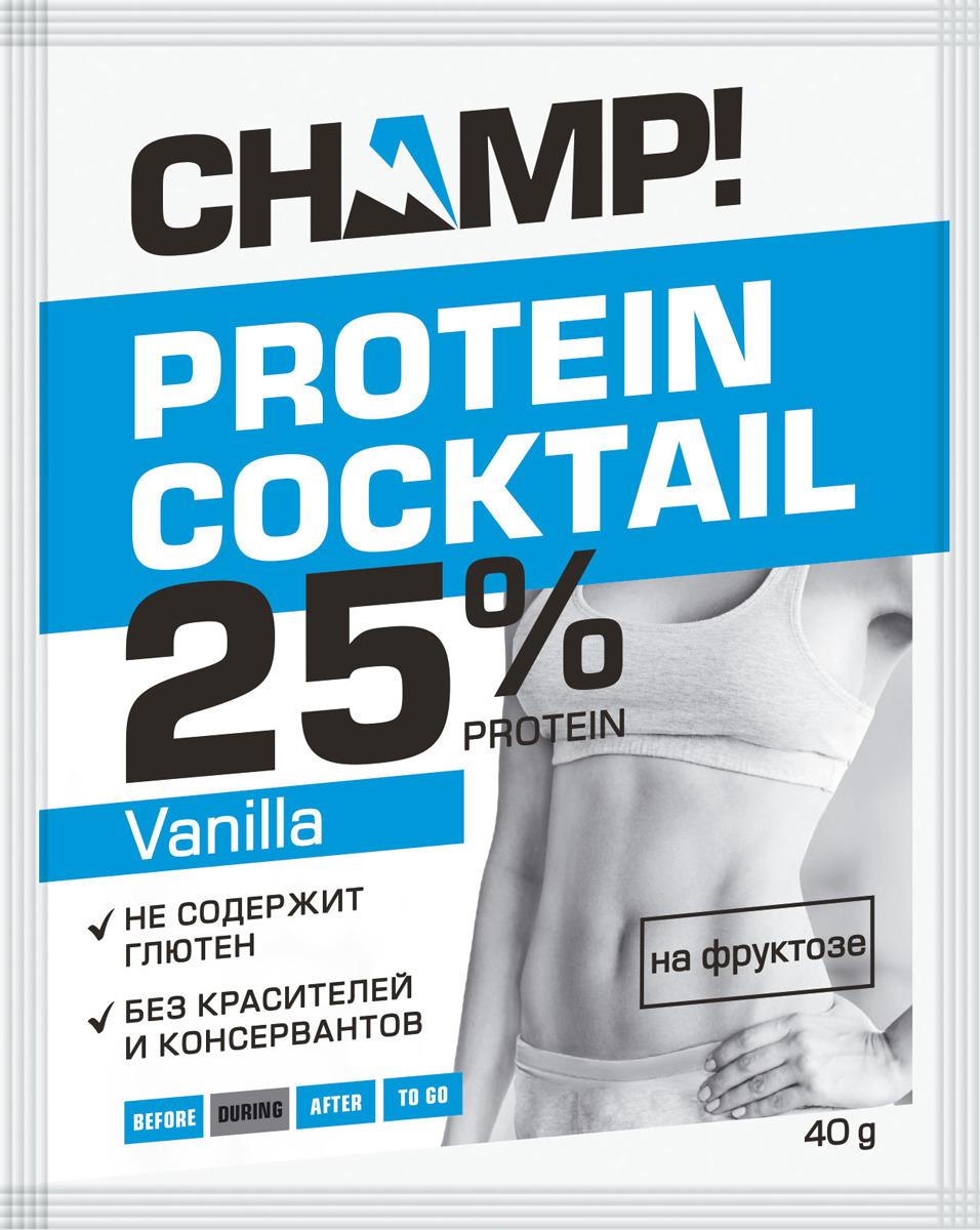 Коктейль протеиновый Champ!, ванильный, 40 г