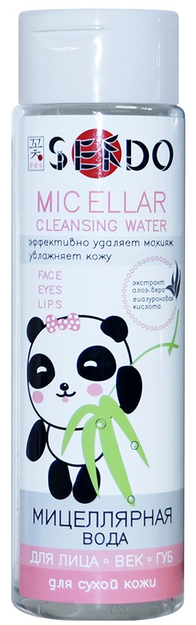 Вода мицеллярная Sendo Для сухой кожи SENDO