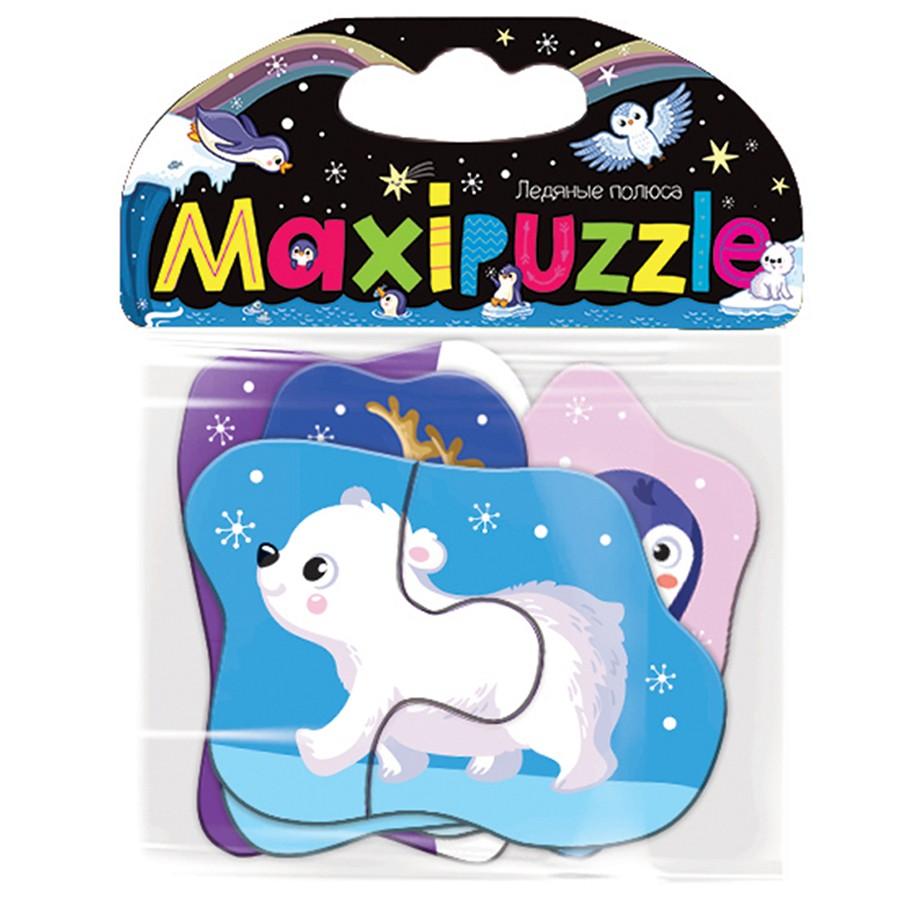 Malamalama MAXI пазлы. Ледяные полюса