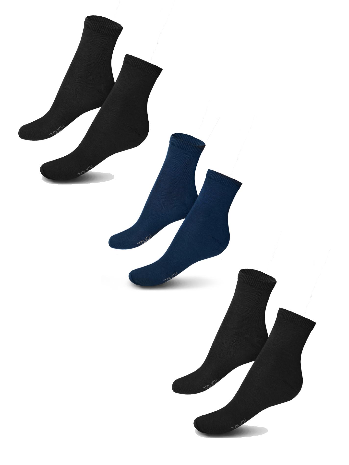 Комплект носков Touch