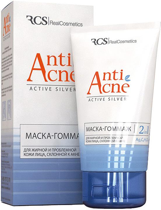 RCS Маска-гоммаж для жирной и проблемной кожи лица, склонной к акне, 150 мл увлажняющая маска для лица 7 5 мл х 2 doliva маски для лица