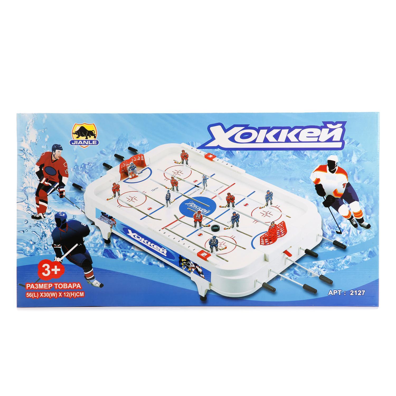 Спортивная настольная игра B1142490 настольная игра хоккей на штангах