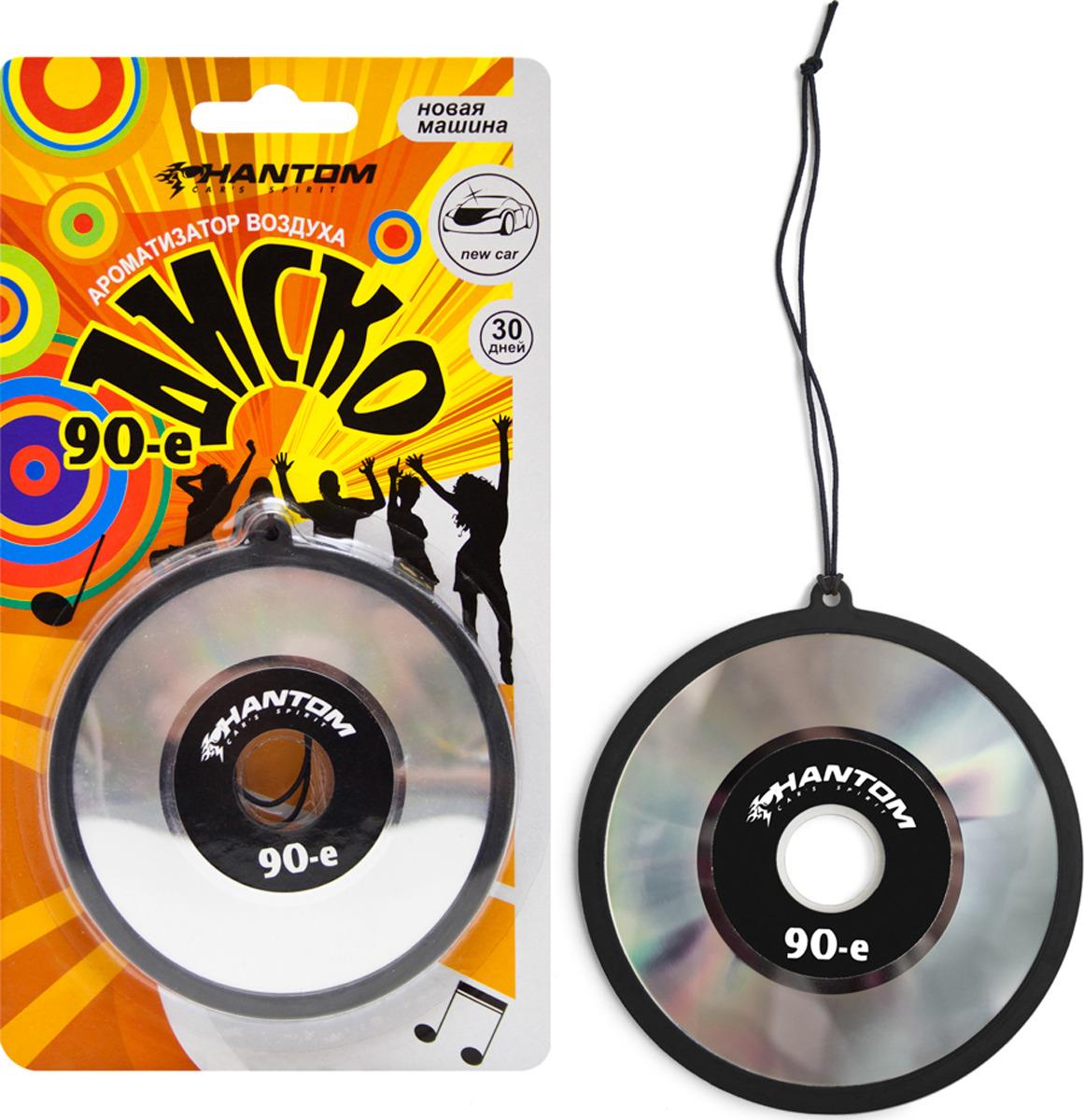 Ароматизатор подвесной Phantom Disco Новая машина, PH3670 ароматизатор phantom stereo новая машина