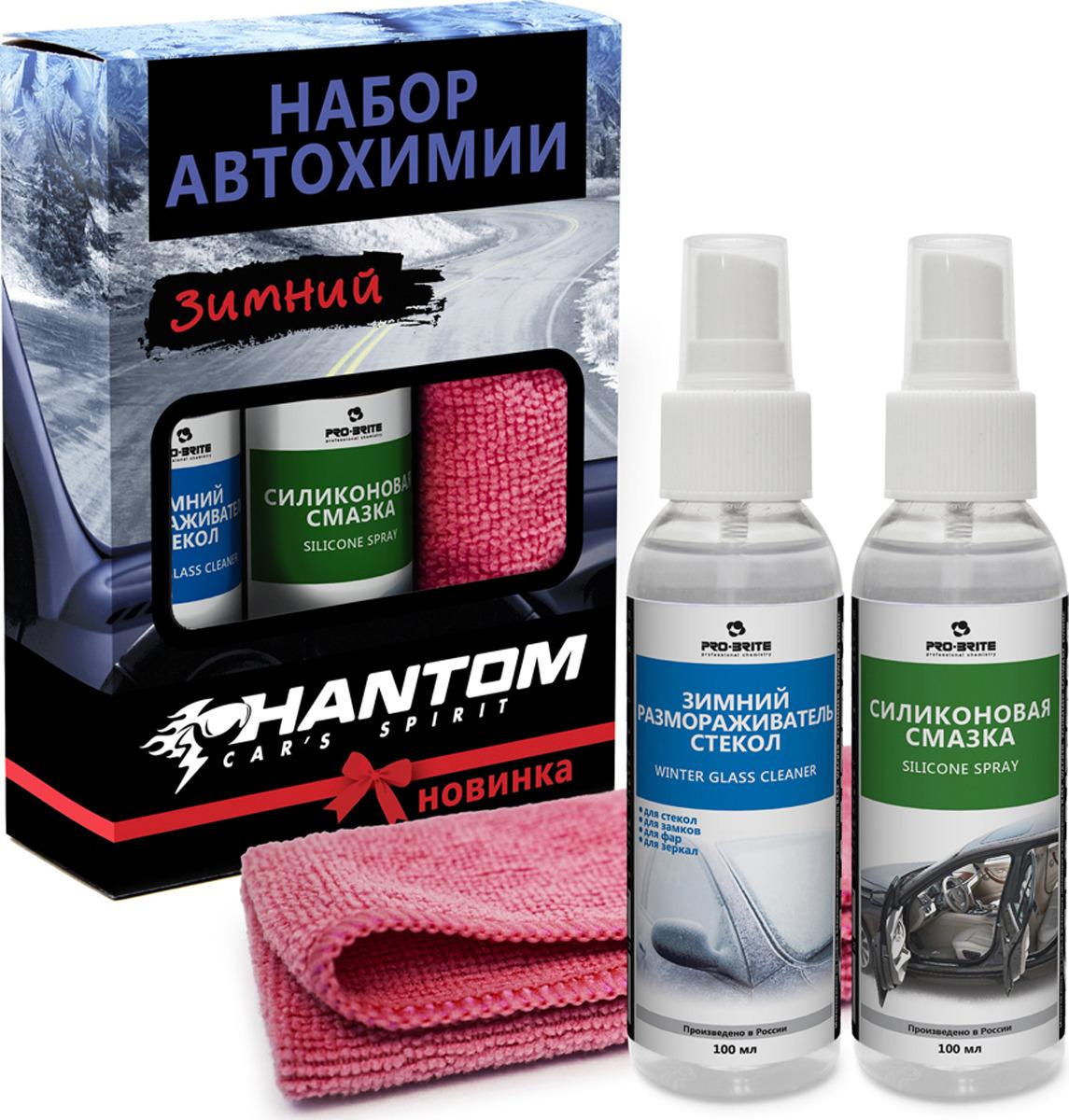 Набор автохимии Phantom Смазка силиконовая, 100 мл + Размораживатель стекол зимний, 100 мл + Салфетка универсальная, 30 х 30 см, PH4304 смазка силиконовая вмпавто универсальная