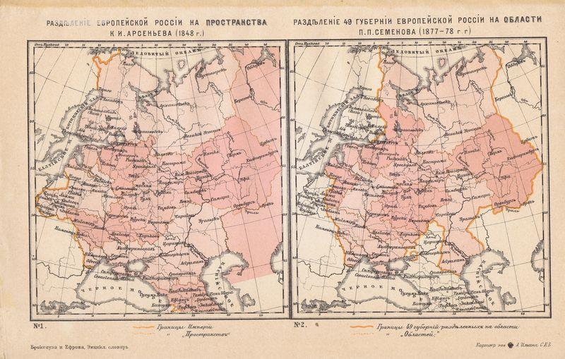 Антикварные географические карты