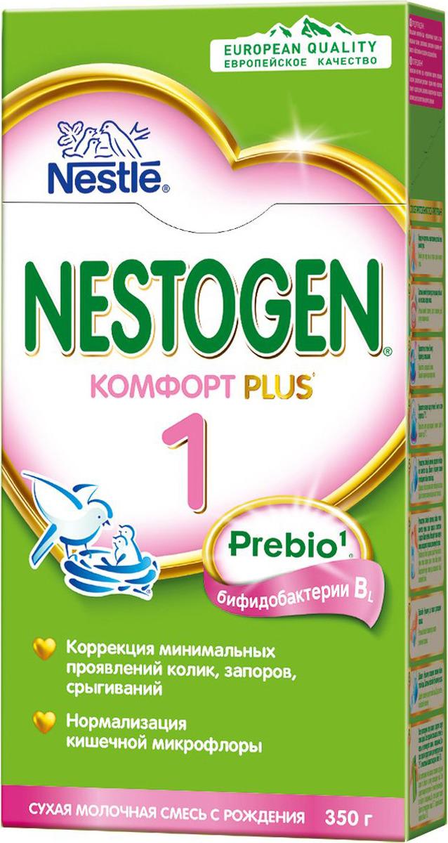 Смесь Nestogen 1 Комфорт PLUS адаптированная с пребиотиками и пробиотиками для детей с рождения, 350 г nestogen 1 смесь молочная с рождения 700 г