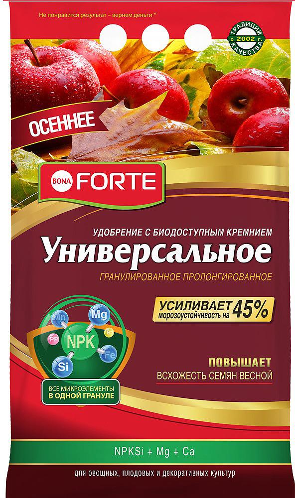 Удобрение пролонгированное Bona Forte Универсальное осень, с биодоступным кремнием, BF23010471, 2,5 кг удобрение пролонгированное bona forte розы и клумбовые с биодоступным кремнием 2 5 кг