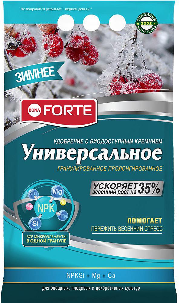 Удобрение пролонгированное Bona Forte Универсальное зима, с биодоступным кремнием, BF23010591, 2,5 кг удобрение пролонгированное bona forte розы и клумбовые с биодоступным кремнием 2 5 кг