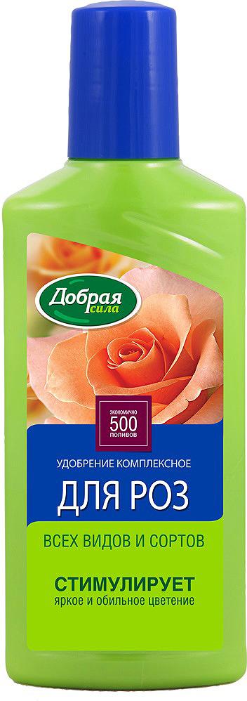 Удобрение органо-минеральное Добрая сила Для роз, DS21010201, 250 мл жидкое комплексное удобрение добрая сила для фикусов монстер и папоротников 250 мл