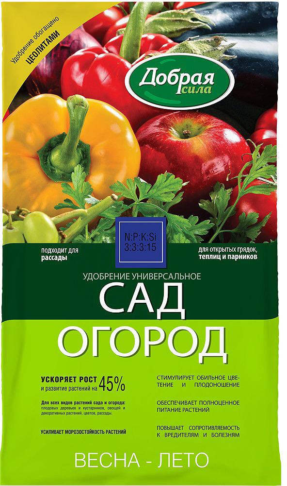 Удобрение Добрая сила Универсальное Сад-Огород, DS22010011, 900 г бор для растений