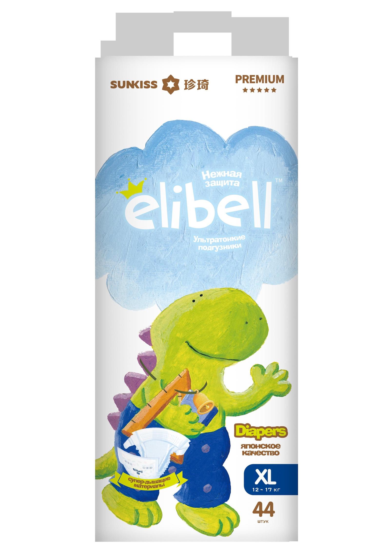 Подгузники Elibell (Элибелл),размер XL, 12-17 кг., 44 шт.