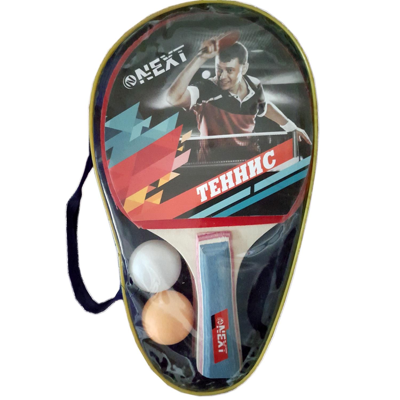 Набор для настольного тенниса Next NTS-AT-9 кардиган next