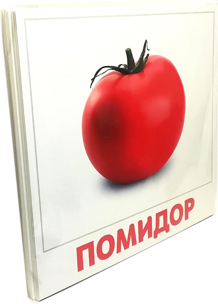 Обучающая игра АгаБум Карточки Домана Овощи