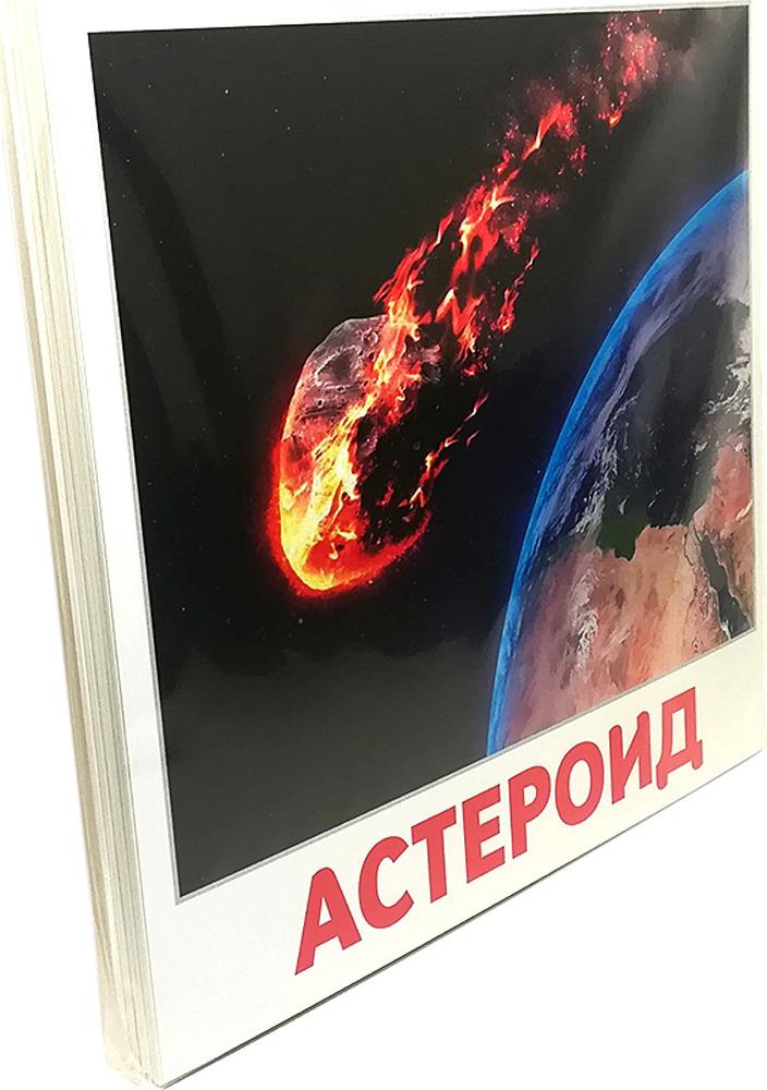 Обучающая игра АгаБум Карточки Домана Космос