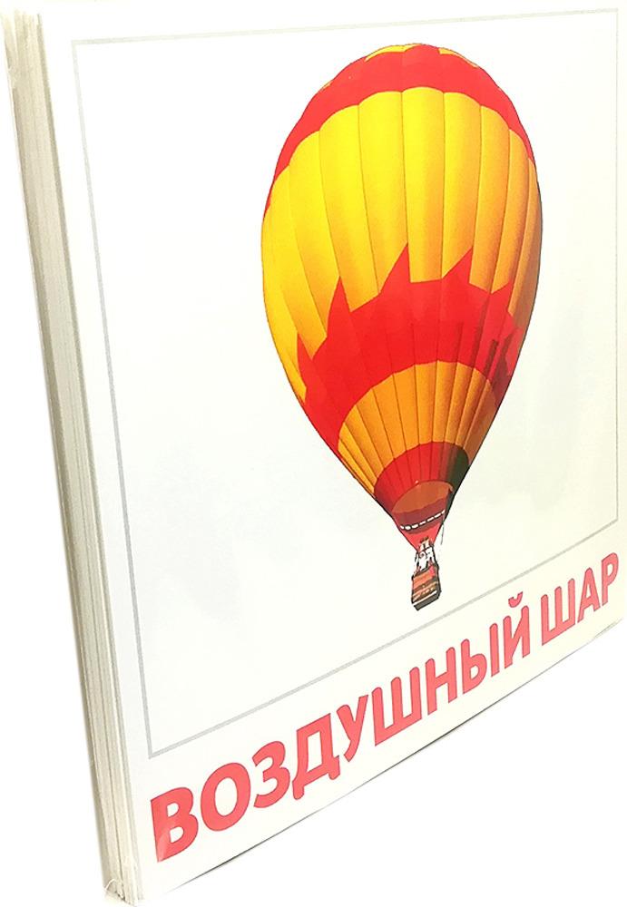 Обучающая игра АгаБум Карточки Домана Транспорт
