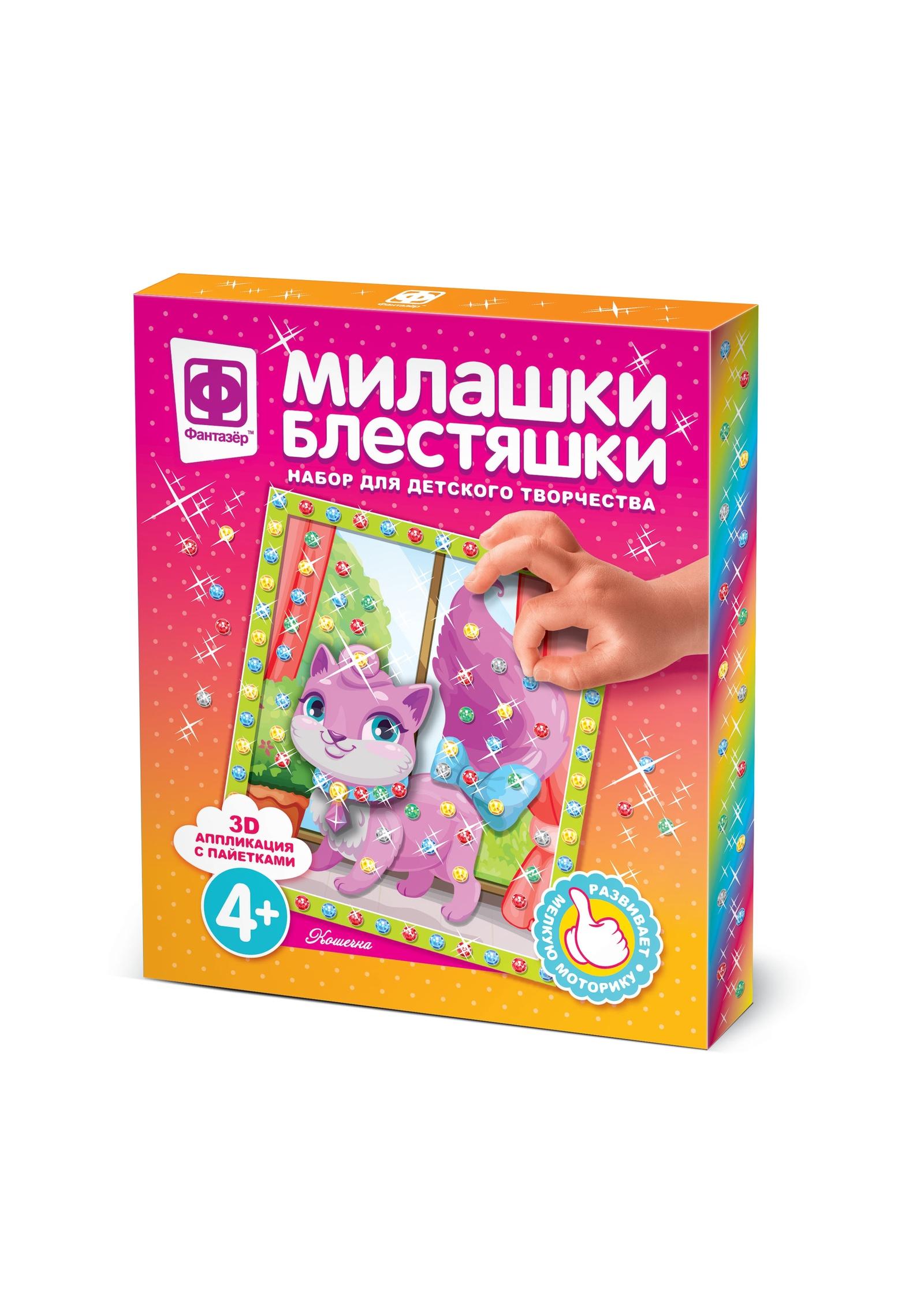 Nabor-dlya-sozdaniya-applikacii-Fantazyor-Applikaciya-150205870