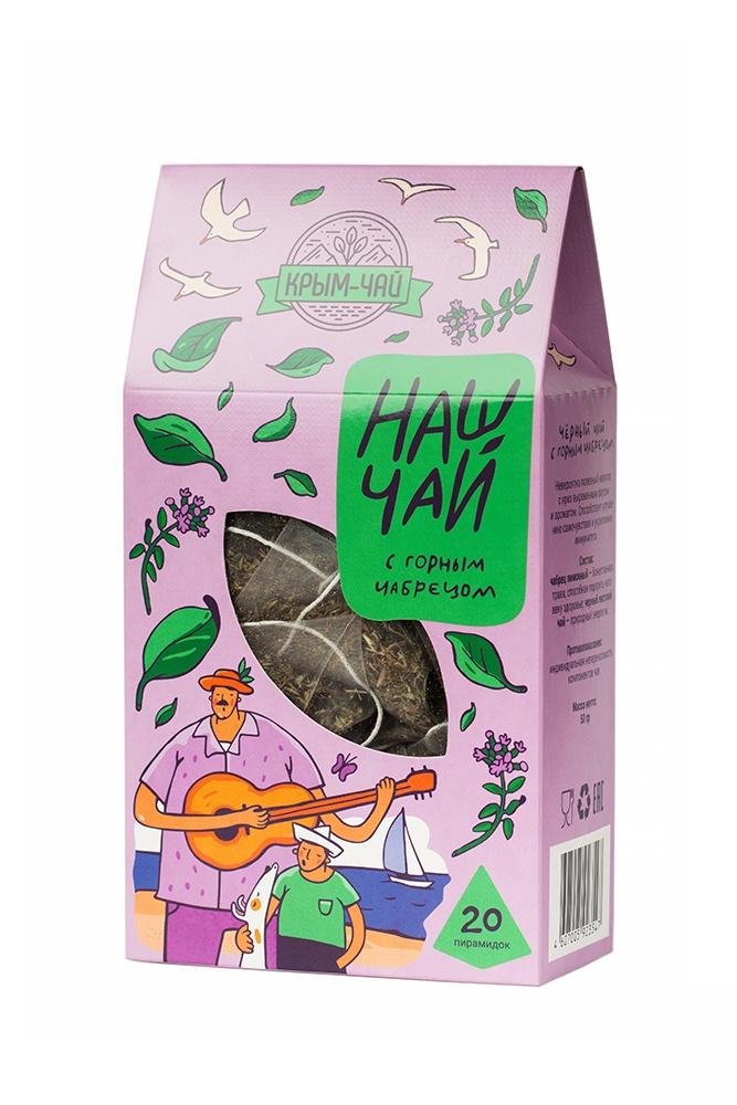 Чай в пирамидках Травы Горного Крыма Черный чай с горным чабрецом, 50 чай травяной травы горного крыма мята 50 г