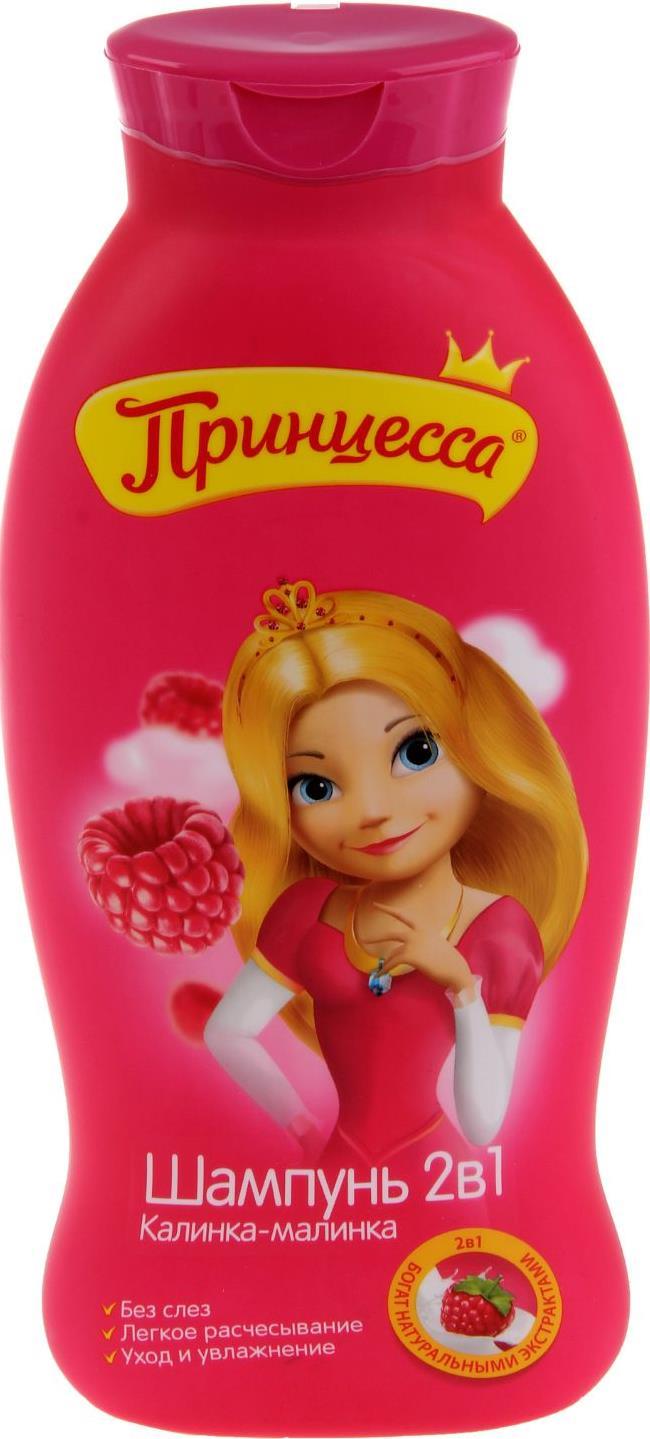 Шампунь для волос ПРИНЦЕССА 1512-51165 шампунь принцесса