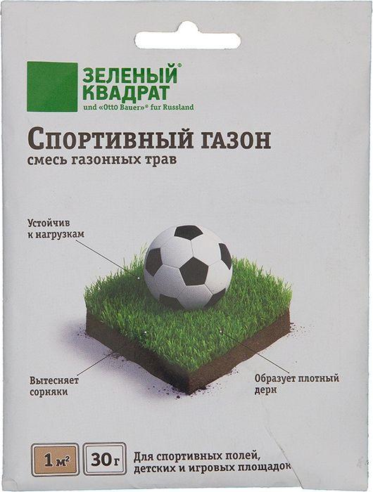 Семена Зеленый Квадрат Спортивные газонных трав, 30 г цена