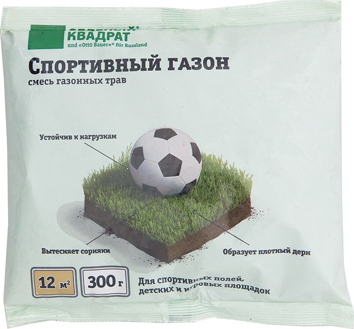 Семена Зеленый Квадрат Спортивные газонных трав, 300 г цена