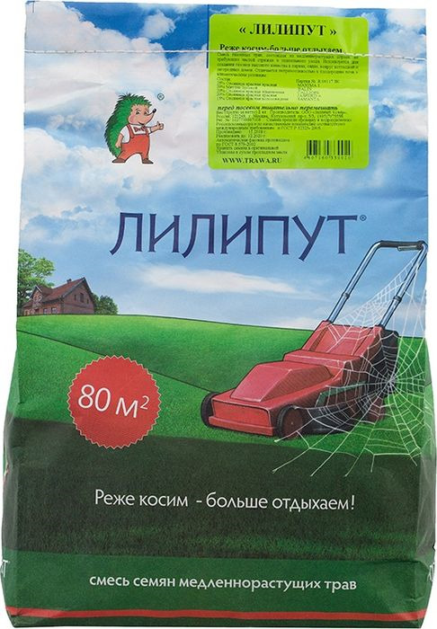 Семена Лилипут газонных трав, медленнорастущие, 2 кг
