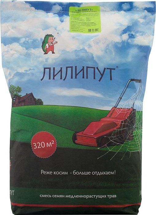 Семена Лилипут газонных трав, медленнорастущие, 8 кг