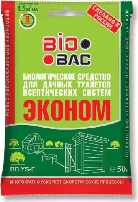Средство для септиков и биотуалетов BioBac биологическое, 50 г
