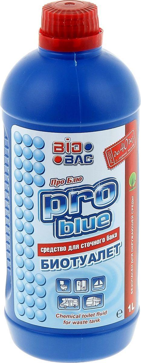 Средство для сточного бака BioBac Про Блю, 1 л