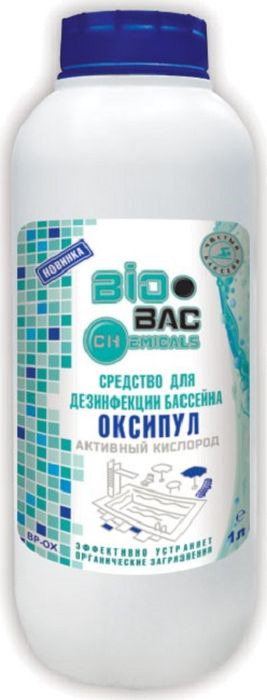 Средство для бассейнов BioBac Оксипул - активный кислород, 1 л препарат для комплексной дезинфекции воды в бассейнах акватория дуал эффект комплекс 1 6 л