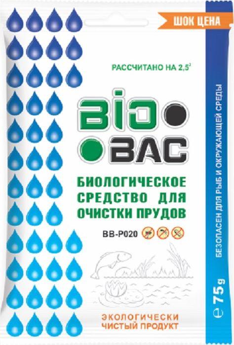 Средство для очистки водоемов BioBac биологическое, 75 г цена и фото