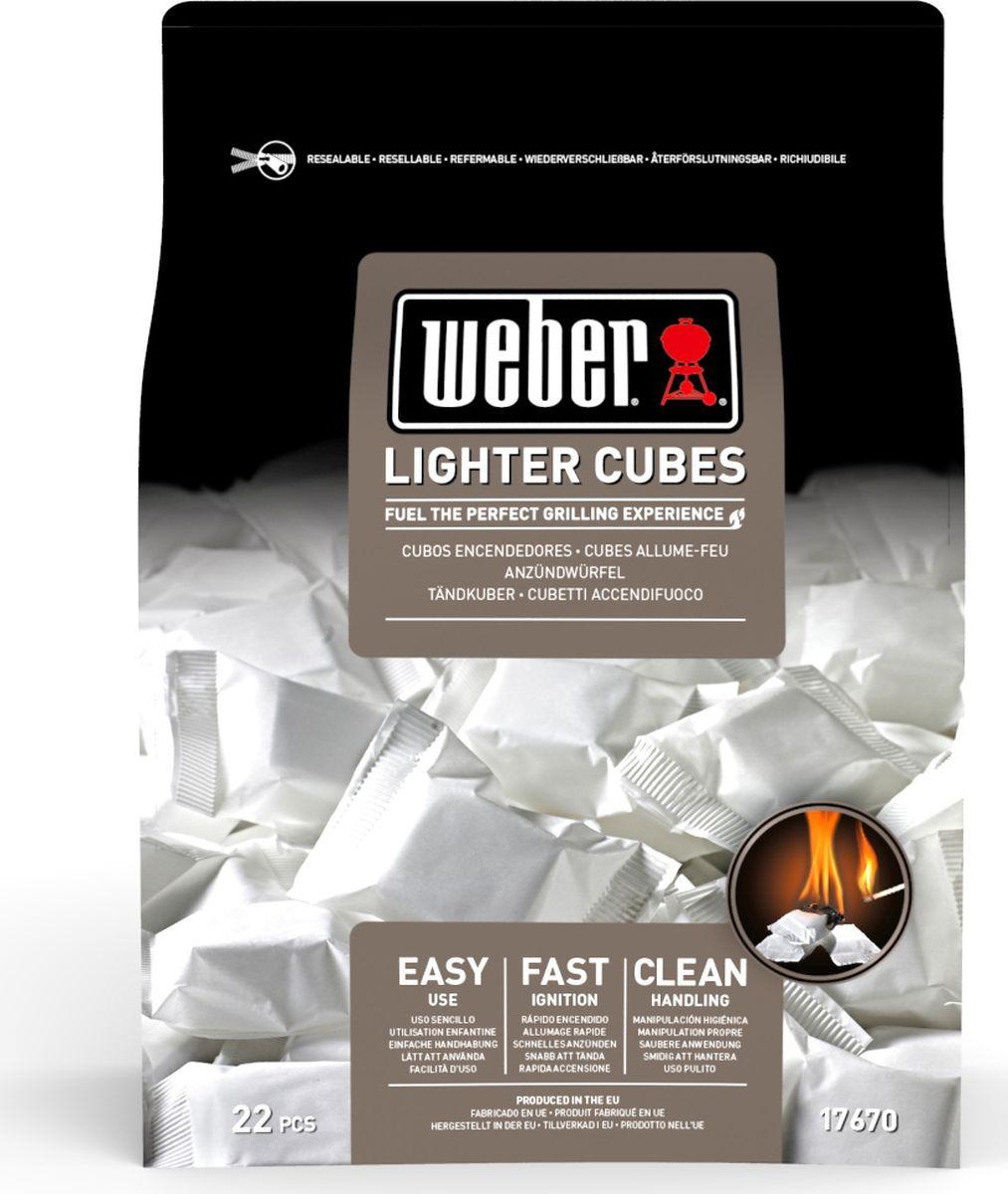 Кубики для розжига Weber17670Идеальная замена жидким смесям для розжига. Кубики для розжига Weber позволяют в считанные минуты разжечь уголь в стартере. Они нетоксичные и безопасны для окружающей среды, не имеют запаха и не дымят. Их можно использовать, даже если они промокли. Кубики для розжига поставляются упаковками по 18 шт.