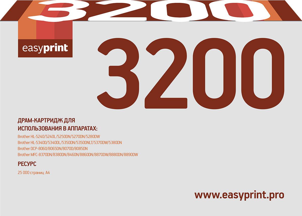 Картридж EasyPrint DB-3200 U, черный, для лазерного принтера цена