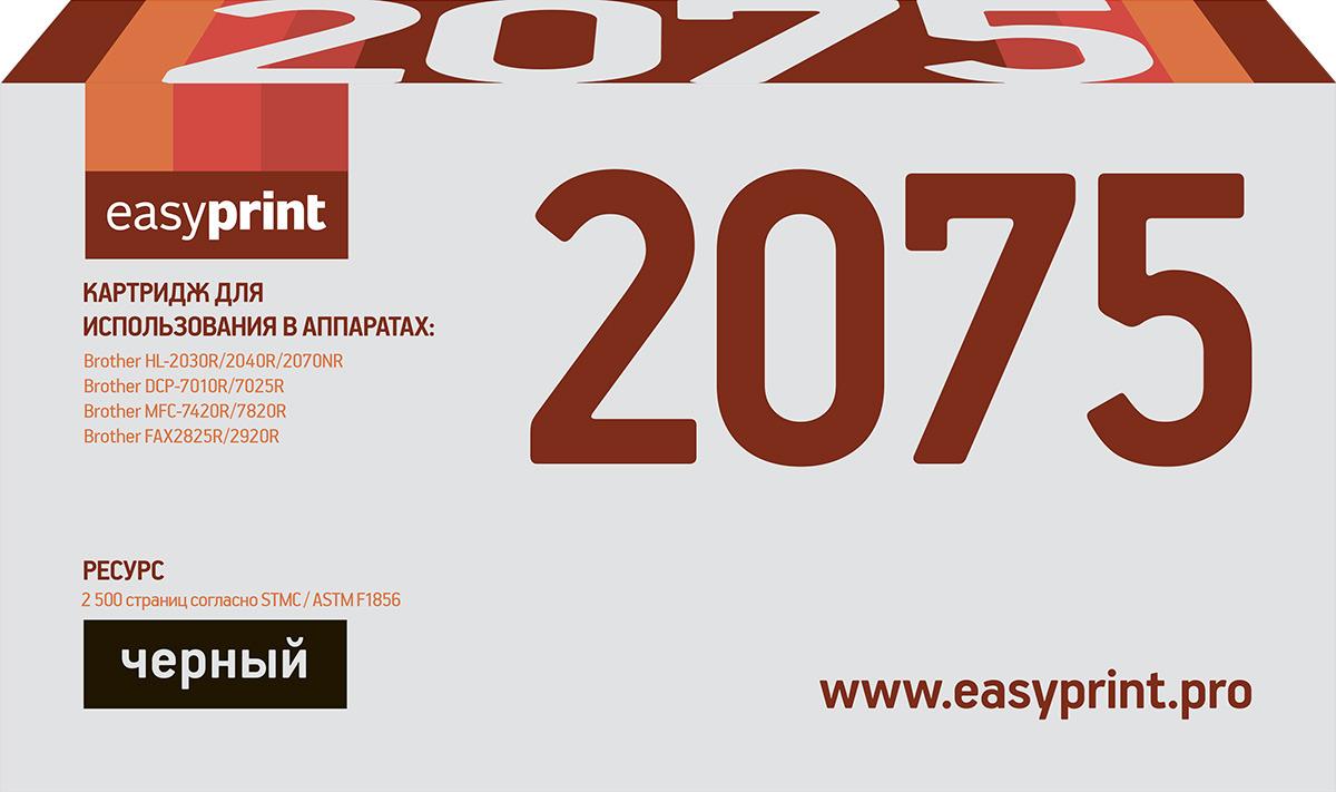 Картридж EasyPrint LB-2075, черный, для лазерного принтера картридж для принтера easyprint ls 111l black